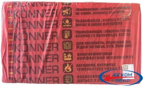 """Базальтовая вата """"Konner 135""""  - 1"""