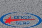 Эмаль антикоррозионная по металлу 3 в 1 молотковая серебро ТМ Максима 0,75 л - 1
