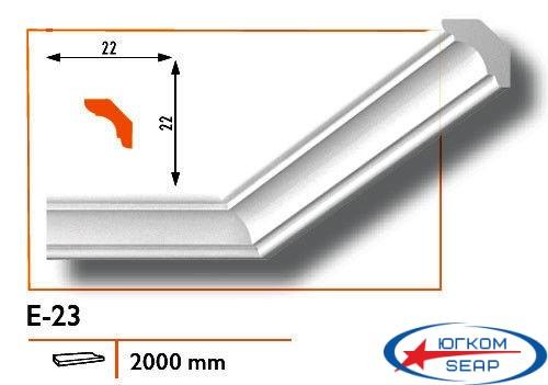 Плинтус потолочный пенопол. E-23 2м LUX - 1