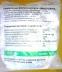 Фибра 12 мм 0,6 кг (волокно армирующее полипропиленовое) - 1